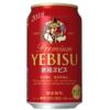 サッポロビール、飲食店向け樽生ビール「琥珀ヱビス」の一般向け缶製品を9月11日発売