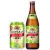 キリンビール、収穫したての生ホップ「いぶき」を使用した「一番搾り」を10月23日発売