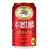 キリンビール、度数6%の新ジャンル「本麒麟(ほんきりん)」を3月13日発売