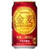 【2019年新商品】サントリービール、「金麦」ブランドから通年商品「ゴールド・ラガー