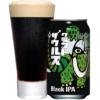 ヤッホーブルーイング、鮮やかなホップ香の「軽井沢ビール クラフトザウルス ブラック