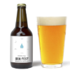 Far Yeast Brewing、「多摩川源流まつり」をイメージした限定ビールを11月6日発売
