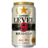 サッポロビール、度数9%の新ジャンル「サッポロ LEVEL9贅沢ストロング」を6月5日発売