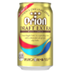 オリオンビール、県産のキビ糖を用いた限定ビール「ドラフトエクストラ」を9月4日発売