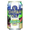 地元産小麦を使ったヤッホーブルーイングの「軽井沢高原ビール」、今夏はセッションIP