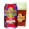 ヤッホーブルーイング、8種の麦・麦芽使った「軽井沢高原ビール 秋限定」を軽井沢で販