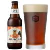 スプリングバレーブルワリー、ほうじ茶使った「HOJICHA Brown Ale」を6月21日発売