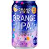 「グランドキリン」からオレンジピールを使ったIPA発売!