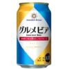 サッポロ子会社、塩や胡椒使ったビール「Innovative Brewer グルメビア」を7月24日発