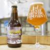 Far Yeast Brewing、ジューシーなN.E.IPAスタイルの限定ビールを4月24日に再び発売