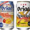 アサヒビール、オリオンと共同開発の発泡酒「マンゴーのビアカクテル」等2種を8月7日
