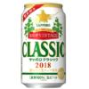 サッポロビール、生ホップ使用の「サッポロクラシック'18富良野VINTAGE」を10月