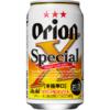 沖縄限定の新ジャンル「オリオン スペシャルエックス」が全国発売!