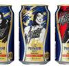 「ザ・プレミアム・モルツ E.YAZAWAデザイン缶アソートセット」2種 数量限定新発売 2