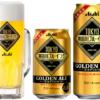 アサヒビール、「TOKYO隅田川ブルーイング」ブランドのゴールデンエールを6月5日発売