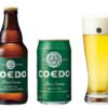 家飲みできるセッションIPA! コエドビール「毬花(まりはな)」が10月2日に新発売