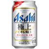 【2019年新商品】アサヒビール、麦100%使用の新ジャンル「アサヒ 極上<キレ味>」を