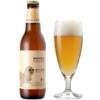 サンクトガーレン、オレンジ満点のフルーツビール「湘南ゴールド」発売