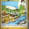 「サッポロ麦とホップ 新潟開港150周年記念缶」を発売(2018年6月19日) | ニュースリ