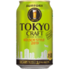 エールもラガーも楽しむ?「TOKYO CRAFT〈ケルシュスタイル〉」発売