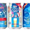 沖縄らしさ全開! アサヒとオリオンから夏限定デザインのビール類3商品が6月26日発売