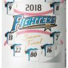 「ファイターズ応援缶2018」北海道限定発売(2018年8月1日) | ニュースリリース