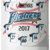 「ファイターズ応援缶2017」限定発売 | ニュースリリース | サッポロビール