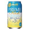 アサヒビール、度数7%の新ジャンル「プライムリッチ–華やかリッチ-」を5月29日発売