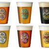 ベイスターズ、IPAやヴァイツェンなどオリジナルビール6種を8月1日から限定発売!