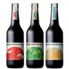 グランドキリン3種が500ml瓶のセットになって12月5日限定オンライン発売!