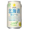 サッポロビール、北海道命名150年を記念し「サッポロ 北海道生ビール」を道内で発売