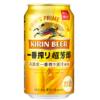 キリンビール、一番搾り製法を突き詰めた「キリン一番搾り 超芳醇」を6月5日限定発売