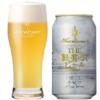 軽井沢ブルワリー、名画ラベルの白ビール「THE軽井沢ビール 冬紀行プレミアム」を発売
