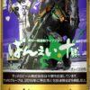 「サッポロ 麦とホップ ばんえい十勝缶」発売(2018年6月27日) | ニュースリリース