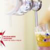 100種以上のビールと音楽の饗宴!「ベルギービールウィークエンド2017東京」が9.14(