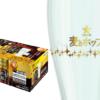 サッポロビール、「サッポロ麦とホップ350ml缶ハーフ&ハーフ グラス付」を10月11日よ