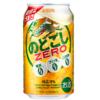 キリンビール、プリン体&糖質ゼロの「キリン のどごし ZERO」を刷新し10月2日発売