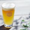 TYSONS & COMPANY、知覧茶使った限定ビール「茶香エール」発売!