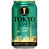 サントリービール、シトラホップが香る「TOKYO CRAFT(東京クラフト)〈I.P.A.〉」を