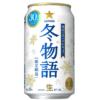 サッポロビール、今年で発売30年の冬季限定ビール「サッポロ 冬物語」を10月30日発売