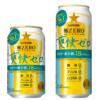 18kcal/100mlの低カロリー新ジャンル「爽快ゼロ」が2018年1月30日発売