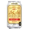 アサヒビール、国産原料だけの「スーパードライ ジャパンスペシャル」を母の日向けに