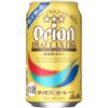 アサヒ、沖縄産のキビ糖使った「オリオンドラフトエクストラ」を発売