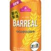 「トップバリュ バーリアル」シリーズ3商品をリニューアル|イオン株式会社のプレス