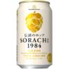 サッポロビール、「Innovative Brewer」ブランドからソラチエースを用いたゴールデン