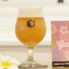 スプリングバレーブルワリー東京、グァバ使用のサワースタイル発泡酒を発売