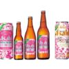 アサヒビール、桜Verの「スーパードライ」「クリアアサヒ」を1月30日発売