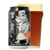 琥珀の色合いと、桃を思わせる鮮烈な香りとのギャップ! 「僕ビール、君ビール」新作