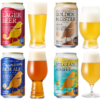 お得なキャンペーン実施中!DHCクラフトビール4種が350ml缶で登場