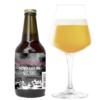 Far Yeast Brewingの桃を使用した限定フルーツN.E.IPA、3月8日に全国78店舗で先行開栓